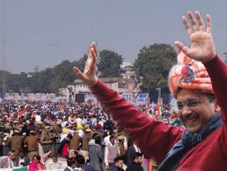 Arvind Kejriwal takes oath as Delhi Chief Minister delhi ni kaman fari kejriwal na hath ma ramlila medan ma arvind kejriwal e 3rd vakhat CM post na shapath grahan karya
