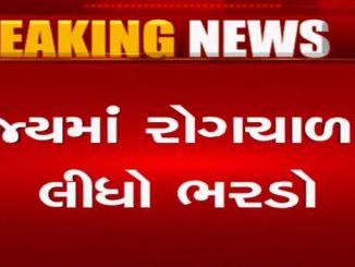 Shocker! 7008 cases of Swine flu recorded in Gujarat within a year rajya ma rogchala e lidho bhardo ek j varsh ma swineflu na 7008 case nodhaya
