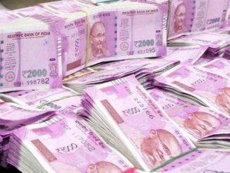 Villagers duped of Rs. 2000 crore by fraud companies in last 5 years in Valsad valsad ma thago banya bekhof rupiya 2 hajar crore ni kari chetarpindi