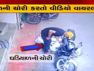 Caught on CCTV: Delivery boy steals wrist watch from parcel in Surat watch ni chori karta delivery boy ni kartuto camera ma thai ked juvo video
