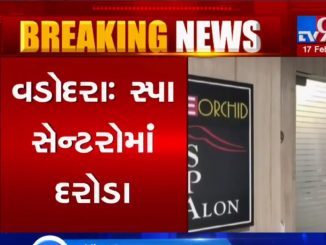 Gujarat: Cops raid spa centres in Vadodara