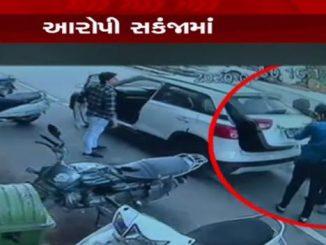 Ahmedabad: Nikol's Rs. 1.30 crore jewelry loot case solved, prime accused arrested ahmedabad nikol ma rupiya 1.30 crore ni loot no case mukhya aaropi police na sakanja ma