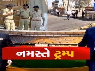 Namaste Trump! AMC all set for grand welcome ceremony of US president Ahmedabad kem cho trump na sthane have namaste trump ni theme par karyakarm AMC e nava slogan sathe tweet kari tasviro