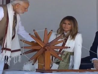 Prime Minister Narendra Modi and US President Donald Trump arrives at Sabarmati Ashram ane PM Modi pochya Gandhi Ashram
