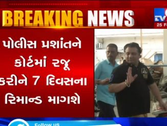 Vadodara:Self proclaimed godman Prashant Upadhyay arrested;Police to begin proceedings in the matter