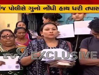 Fumed investors protest after Hamro Nidhi finance company shut down overnight, Vadodara vadodara ma vadhu 1 khangi company nu uthamanu rakankaro na 12 crore rupiya dubya