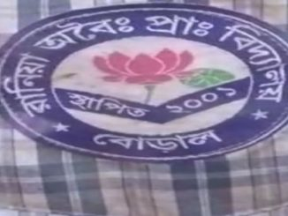 parganas district has decided to remove lotus from its logo that is embroidered on the school uniform school na students na uniform mathi hatavavama aavse kamal nu nishan vivad vadhta leva ma aavyo aa nirnay