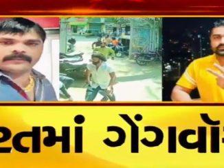 Double murder reported in Surat surat city ma double murder case mathabhare surya marathi ni hatya