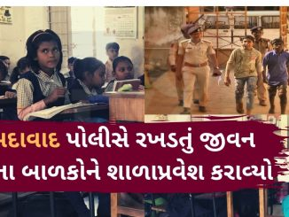traffic-policemen-enrolled-7-children-who-were-living-a-wandering-life-in-ahmedabad