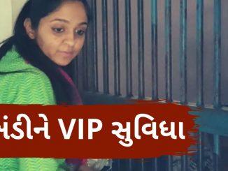 Fraud godman Prashant Upadhyay getting VIP treatment in lockup, Vadodara