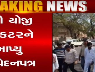 Bhuj Maldhari community took out rally over injustice in LRD recruitment