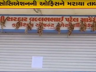 Rajkot Authority seals office of commission agent association at Bedi marketing yard