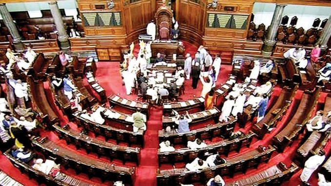 bjp-issues-whip-to-party-mp-of-rajya-sabha-asking-them-to-be-present-in-the-house