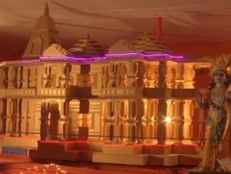 first-meeting-of-trust-sri-ram-janmabhoomi-tirtha-kshetra-going-to-be-held-on-february-19-ram-temple-in-ayodhya