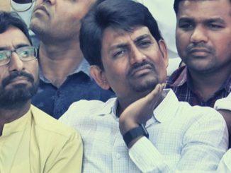 LRD Row: Govt should cancel the GR, says BJP leader Alpesh Thakor