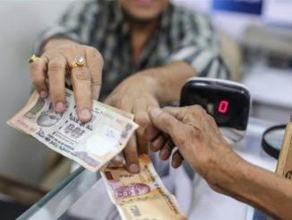 banking 3 divas mate rhese bandh