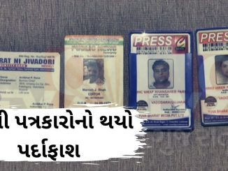 Four arrested for extorting money posing as reporters, Ahmedabad