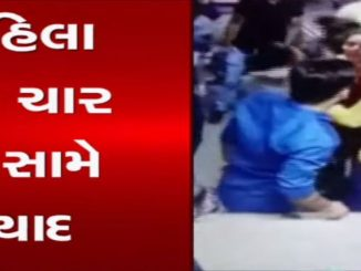 Bhuj GK general hospital doctor thrashed by patien's family incident captured on CCTV