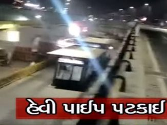Huge pipeline falls on BRTS route from RMCs truck big mishap averted Rajkot