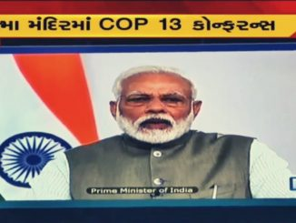 Gandhinagar: PM addresses 13th Convention on Conservation of Migratory Species via video conference