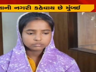 Missing MP Girl found in Mumbai, had fled to earn