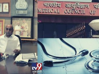 Rajpipla, Navsari, Probandar to get new medical colleges, says Dy.CM Nitin Patel