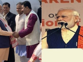 pm-narendra-modi-assam-visit-kokrajhar-rally-bodo-agreement-signing