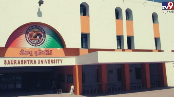 After June 2020, Saurashtra Uni students can apply for re-evaluation