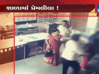 Jilted woman thrashes ex-lover in school premises, Mehmdavad