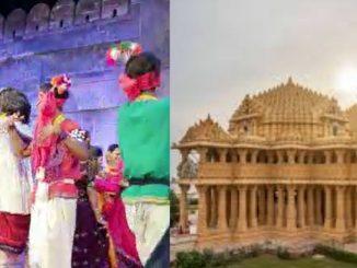 Maha Shivratri 2020: 'Rashtriya Lokrang' program organized at Somnath temple