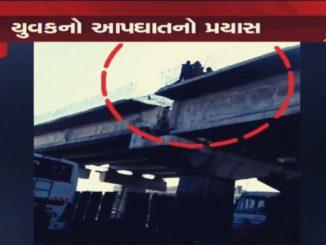 Man climbs up bridge, rescued Morbi bridge par chadi ne yuvak ne bachavyo
