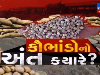 Pal Ambaliya demands probe in Tuver scam at Keshod APMC