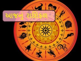 12th march rashifal aaj nu rashifal aa rashi na jatako ne parivar na koi sabhyo sathe matbhed thata mandukh thay bolva par sayam rakhvo