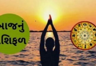 today-rashifal-todays-rashifal-14-march-aa-rashi-na-jatako-mate- musafari mate aajno divas anukul nathi
