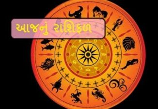 19-march-rashifal-aaj-nu-rashifal-aa-rashi-na-jatkon-ne-nakaratmak-vicharothi-dur-rehvu
