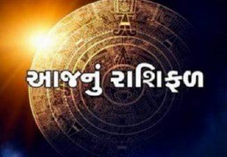Today 23 March rashifal aaj nu rashifal aa rashi na jatko ne aandharyo dhanlabh thavani shakyata che