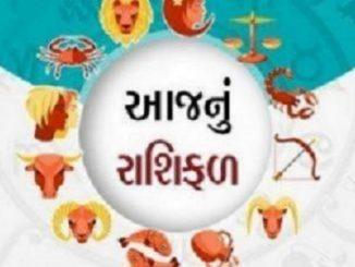 Today 26th March Rashifal aaj nu rashifal aa rashi na jatko e aachar vichar par sayam rakhvo ane anaitik karya na karvani salah che