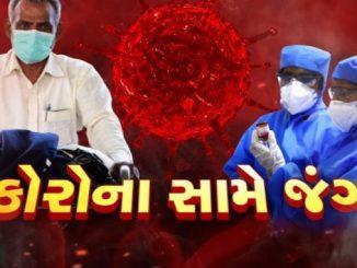 India ma corona virus na 5927 case sauthi vadhu case aa rajya ma nodhaya
