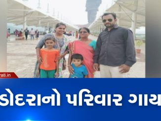 Vadodara's family goes missing after visiting Statue Of Unity, relatives demand probe