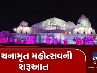 Vachnamrut Mahotsav begins in BAPS Swaminarayan temple as Vachnamrut Granth completes 200 years
