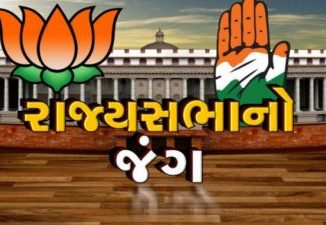 Gujarat: Election officer validates forms of all 5 candidates of Rajya Sabha elections Rajyasabha na election mate umedvar na form ni chakasani purn election adhikari e form manjur karya