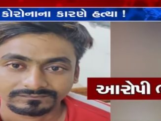 Mumbai man kills brother for stepping out during lockdown corona ne karan e bhai e kari bhai ni hatya police e aaropi ni kari dharpakad