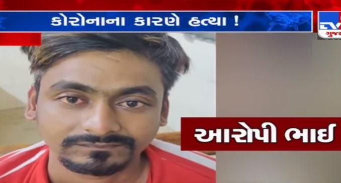 Mumbai man kills brother for stepping out during lockdown corona ne karan e bhai e kari bhai ni hatya police e aaropi ni kari dharpakad