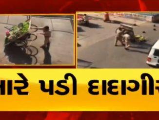 Cops overturn vegetable lorries in Ahmedabad, suspended shakbhaji ni lario undhi padi dadagiri karnara PI Chaudhry suspended