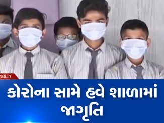 coronavirus-face-masks-distributed-in-school-in-ahmedabad