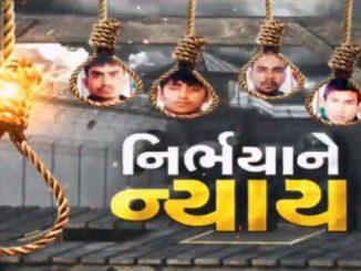 Justice delayed, but not denied: Nirbhaya's mother Asha Devi after hanging of convicts 7 years bad aaje mari dikri ne nayay malyo nirbhaya ni mata