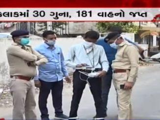 Ahmedabad Lockdown; 30 cases filed, 181 vehicles detained, fine upto Rs. 2L charged from violators ahmedabad corona ni dehshat vache jaharnamanu ulanghan 24 kalak ma 30 guna 181 vahano japt