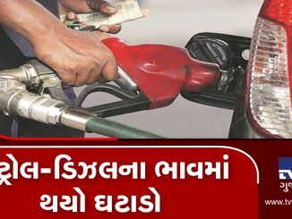 As crude plunges India sees fall in petrol diesel prices