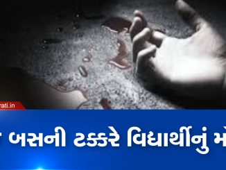 Ahmedabad Student dies after being hit by ST bus
