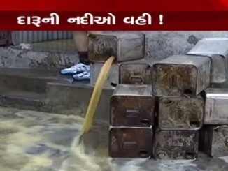Liquor dens raided in Rajkot, roads turned liquor rivers rajkot deshi daru ni bhathio par police na daroda rasta par daru ni nadio vahi